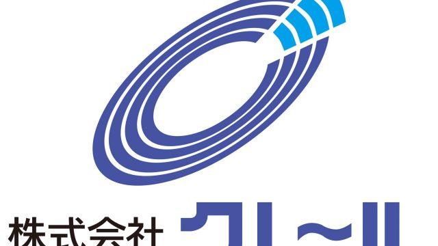 株式会社クレールのロゴ